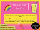 May Homework For Kindergarten/ Tarea de Mayo para Kinder