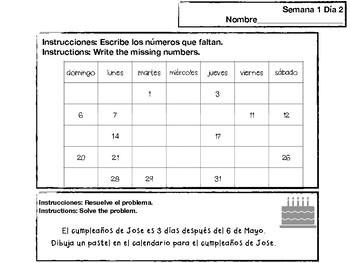 Calendario Para Kinder.May Homework For Kindergarten Tarea De Mayo Para Kinder