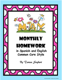 Homework May Monthly both English and Spanish