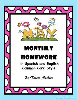 Homework May Monthly both English and Spanish