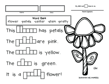 May Homework for Emergent Readers No Prep