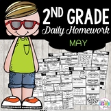 May Homework | May Morning Work for 2nd Grade | End of Yea