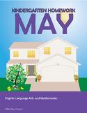 May Homework or Class Activities - Kindergarten & First Grade