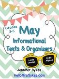 May Informational Texts ~ Cinco De Mayo, Memorial Day, and Rocks