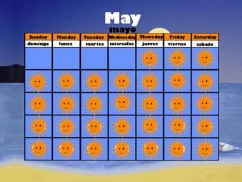 May Interactive Calendar