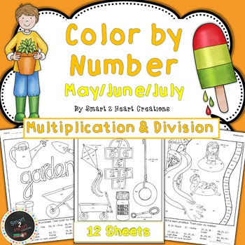 May - June - July Color by Number - Multiplication and Division
