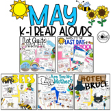 May End of School K-1 Bundle: Interactive Read-Aloud Lesson Plans Curriculum
