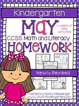 May Kindergarten Common Core Homework