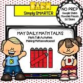 May Kindergarten Digital Daily Math Talks For GOOGLE SLIDES