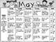 May Kindergarten Homework Calendar *Common Core Aligned*