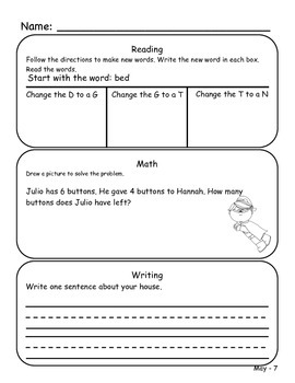 May Kindergarten Homework or Morning Work