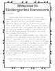 May Kindergarten Homework or Morning Work (NO PREP)