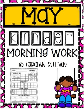 May Kindergarten Literacy Morning Work