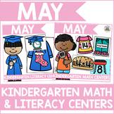 May Kindergarten Math & Literacy Centers Bundle