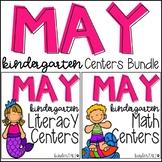 Summer Kindergarten Math and Literacy Center Bundle {May}