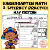 May Kindergarten Math and Literacy Practice