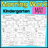 Morning Work: Kindergarten Packet for May (COMMON CORE) Sp