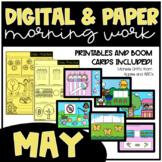 May Kindergarten Morning Work and Boom Card Bundle