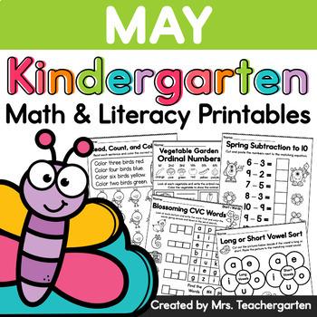 May Kindergarten Printables