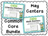 May Literacy & Math Centers Menu BUNDLE {CCS Aligned} Grade 1