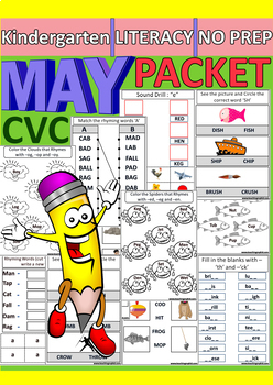 May Literacy Packet for Kindergarten