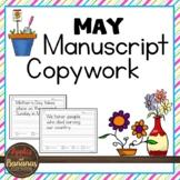 May Copywork - Manuscript Handwriting Practice