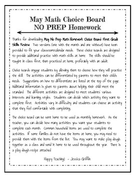 Math Homework 1st Grade Skills Review, NO PREP