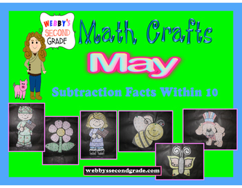 May Math Crafts  Subtraction Facts within 10