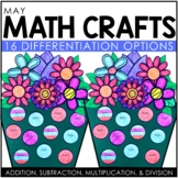 May Math Crafts: Butterfly, Flower Pot, and Popsicle Craftivity / End of Year