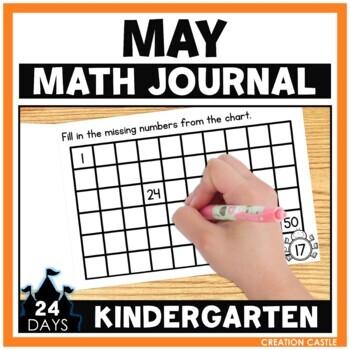 May Kindergarten Math Journal