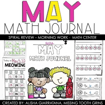 May Math Journal (1st Grade)