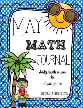 May Math Journal {Kindergarten}