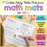 May Math Review Worksheets for First Grade  | Distance Learning