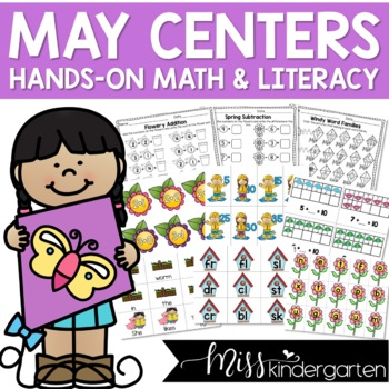 May Math and Literacy Centers {Bundled}