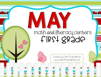 May Math and Literacy Centers {first grade}