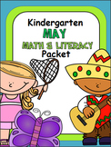 May Math And Literacy Learn at Home Packet - Distance Lear