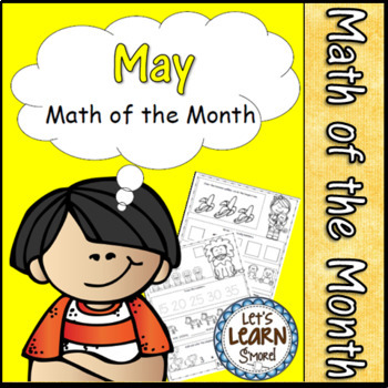 End of the Year Activites, May Math Worksheets, Spring Themed Daily Math