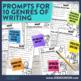 May Mega-Writing Packet {Task Card Prompts, Posters, & Wri