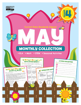 May Monthly Collection, Grade 4 Printable | 9781483848471
