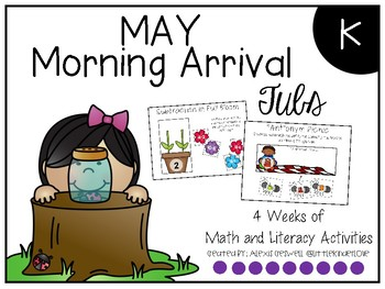 May Morning Arrival Tubs