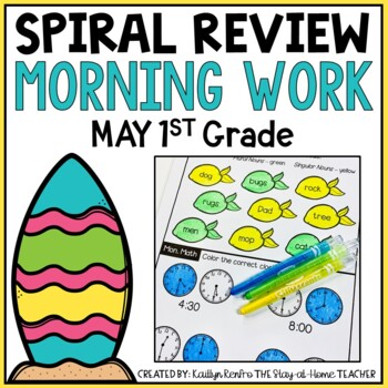 May Morning Work 1st Grade