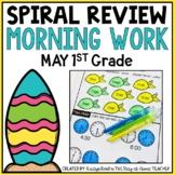 May Morning Work 1st Grade