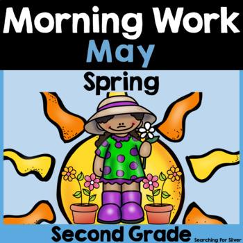 May Morning Work {2nd Grade}