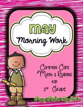 May Morning Work -- 2nd Grade