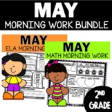 May Morning Work 2nd Grade