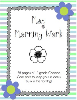 May Morning Work - CC Math Skills