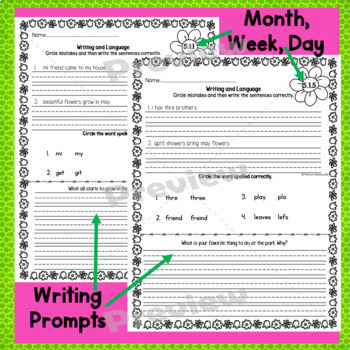 May Morning Work, First Grade~Language, Sight Word Practice~NO PREP JUST PRINT