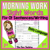 1st Grade Morning Work | May | Fix-It Sentences | Sight Words NO PREP