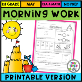 May Morning Work First Grade | Printable No Prep