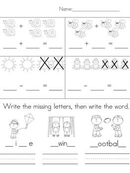 May Morning Work (Kindergarten)